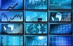 Курс прогноз форекс. Как оставаться в ценовом тренде