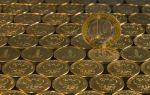Аналитики рассказали, когда начнется резкое падение рубля