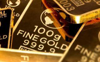 Золото минимально дешевеет в преддверии саммита G20