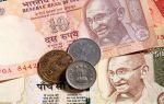 Индийская рупия стабильна к доллару из-за осторожности трейдеров