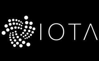IOTA — свежая и весьма интересная криптовалюта для инвестиций