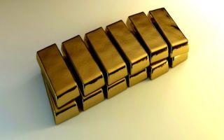 Золото пробило отметку в $1280: возможен ли рывок до $1300?