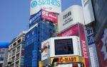 Японский Nikkei 225 по итогам азиатской сессии прибавил почти 2%