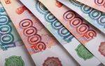 Курс рубля прибавляет в преддверии встречи лидеров России и США