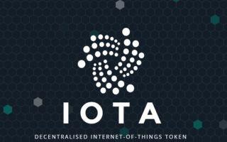 Где и как купить перспективную криптовалюту IOTA?