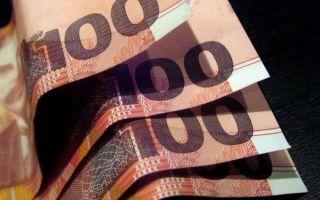Новозеландский доллар падает к «американцу» и «австралийцу»