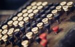 Фьючерсы: основные понятия и преимущества над Форекс-торговлей