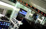 Сессия на европейском фондовом рынке проходит в плюсе