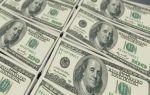 Доллар растет после того, как Сенат одобрил проект налоговой реформы