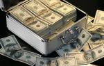 Торговая стратегия Ва Банк. Кто не рискует, тот не празднует
