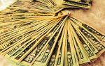 Решение ФРС о сохранении ставки снизило привлекательность доллара