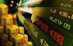 Золото торгуется недалеко от шоковой отметки в $1300