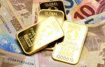 Золото дешевеет в преддверии публикации протокола заседания ФРС