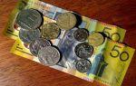 Австралийский доллар упал до пятимесячного минимума