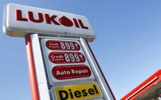 Власти продлили на три месяца соглашение с нефтяниками о заморозке цен на бензин