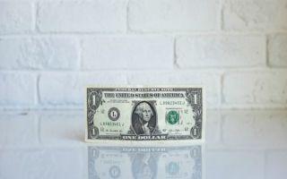 Курс доллара неожиданно просел к основным валютам
