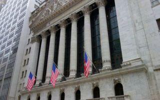 Американский рынок совершил рывок на фоне позитивных ожиданий инвесторов