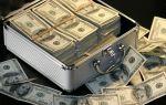 Доллар минимально снижается к иене в ходе азиатской сессии