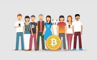 Сколько можно заработать на Биткоинах и других криптовалютах?