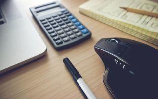 Калькулятор трейдера, расчеты своих сделок онлайн либо в Excel