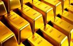 Унция золота дорожает в преддверии заседания Европейского ЦБ