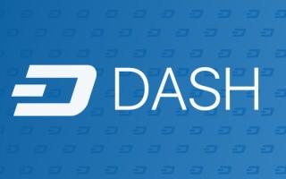 DASH – анонимная криптовалюта с устойчивым положением на рынке