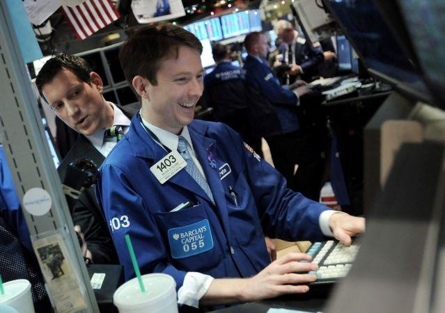 биржевые ценные бумаги