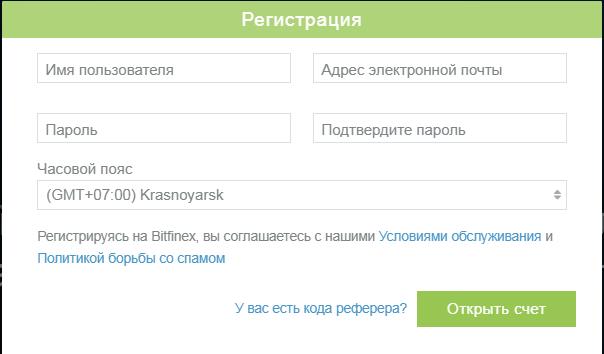 Bitfinex.com популярнейшая и объемнейшая криптобиржа