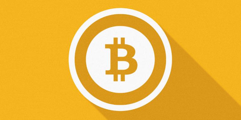 покупать ли биткоин