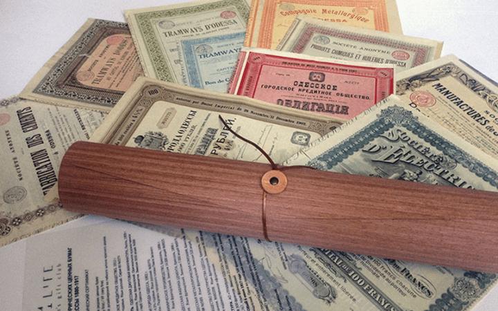 кредит ценными бумагами