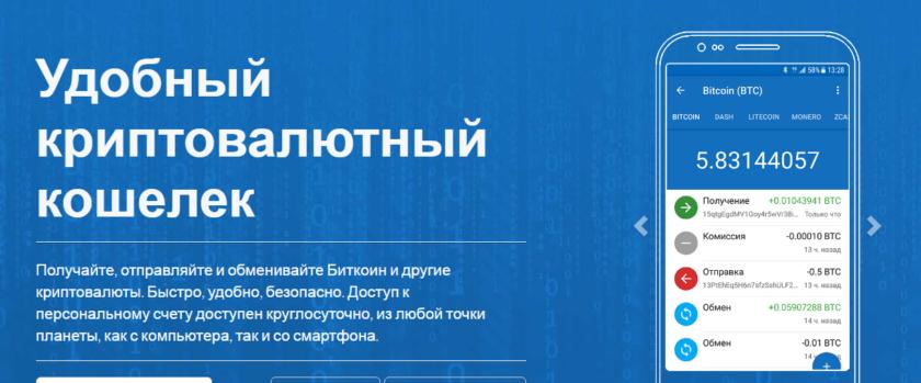 криптонатор онлайн