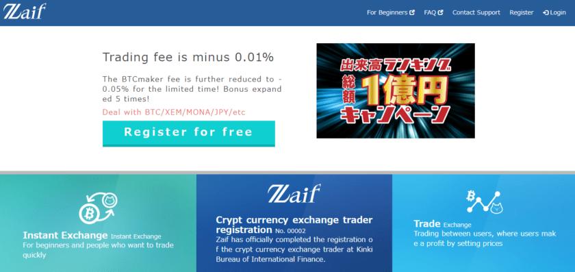 японская криптовалюта