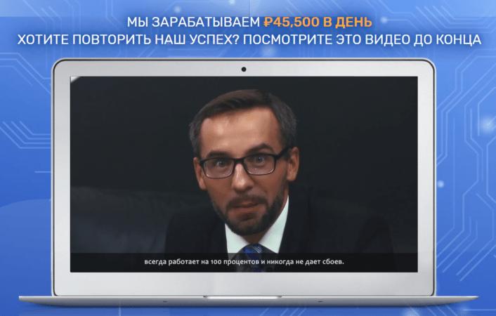 тера онлайн криптовалюта