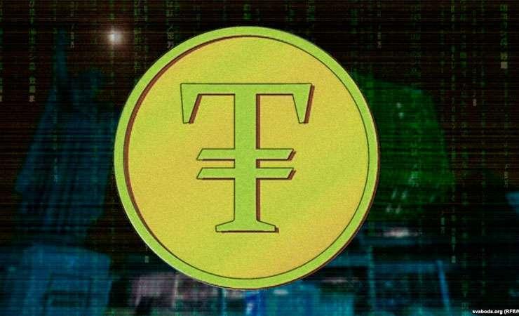 талер белорусская криптовалюта
