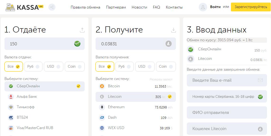 Налог на криптовалюту-1