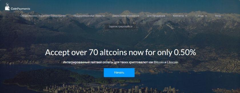 Рыночная капитализация криптовалют-9