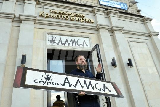 стерлигов криптовалюта