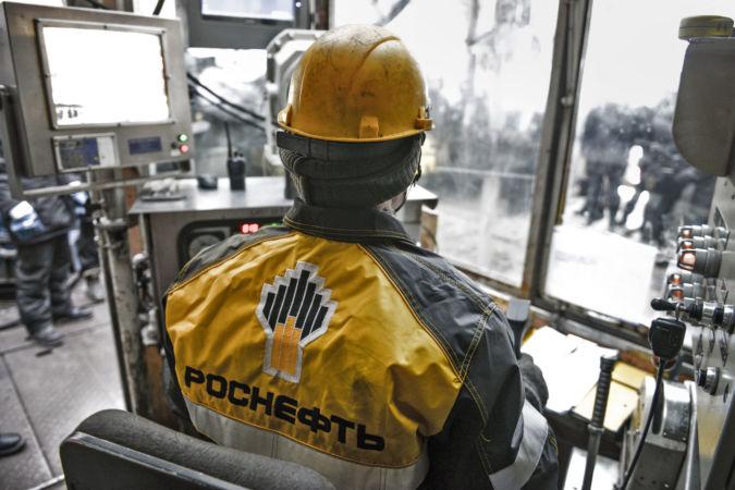 акции роснефть стоимость сегодня