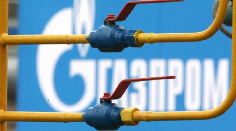 акции газпрома цена сегодня