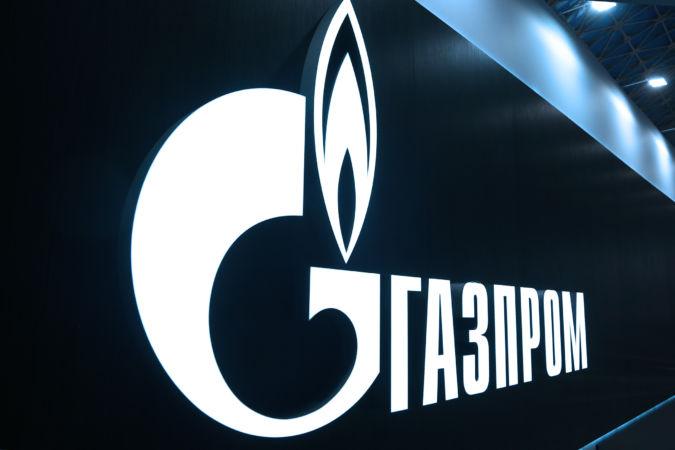 где купить акции газпрома