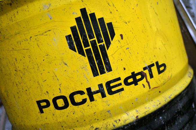 курс акций роснефть