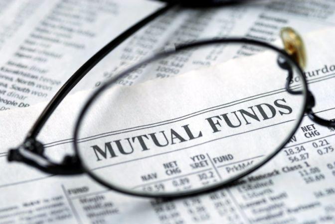 открытый инвестиционный фонд