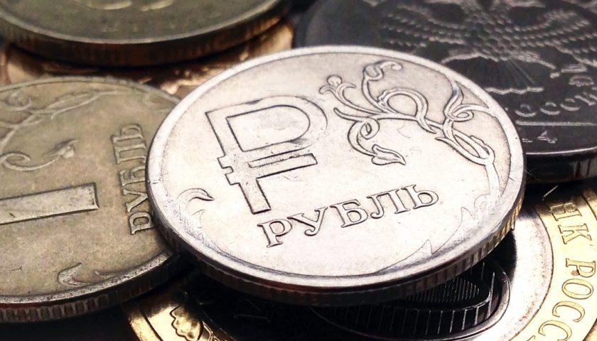 Как перестать беспокоиться о курсе валют