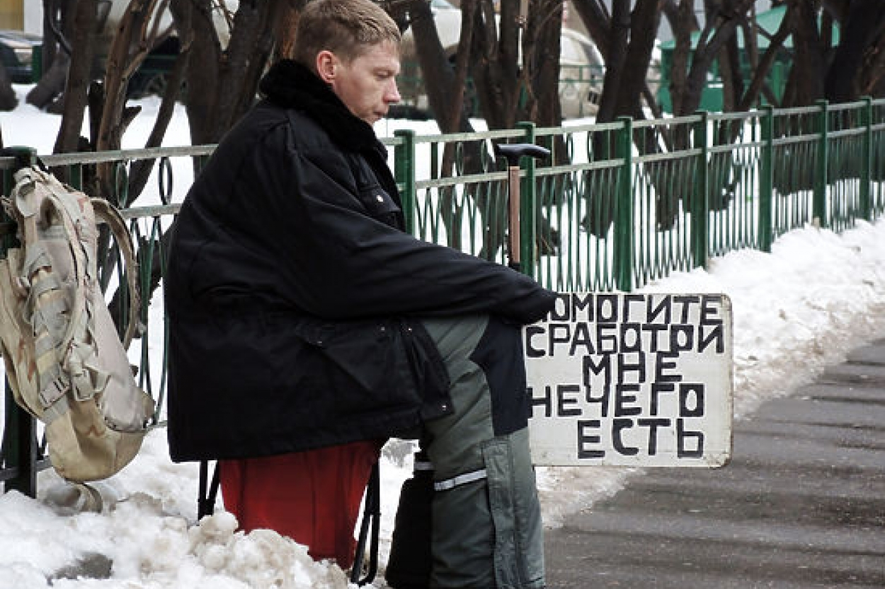 Почему в России так много бедных