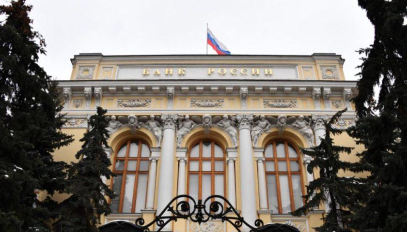кризис в россии 2019