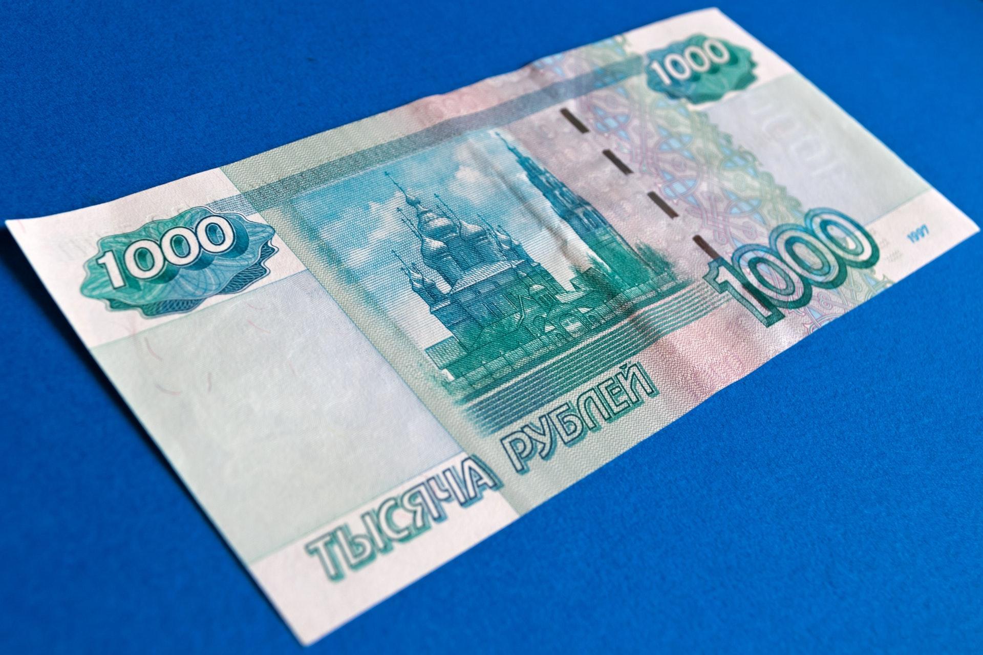 Что будет с кредитами при девальвации рубля в 2019 году ?