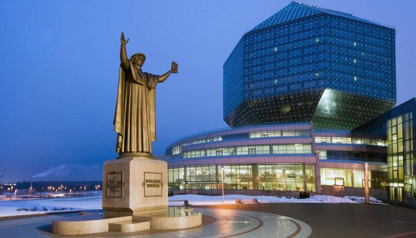 Сколько Россия сэкономит на Беларуси после проведения налогового маневра