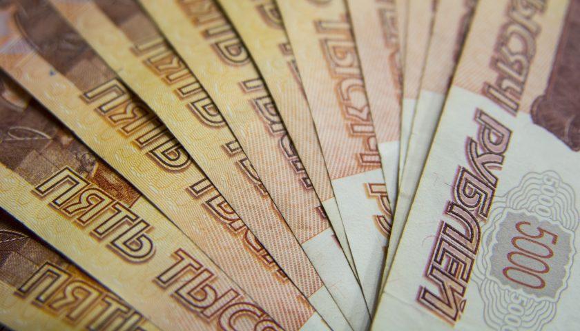 Что ждёт рубль в новом 2019 году