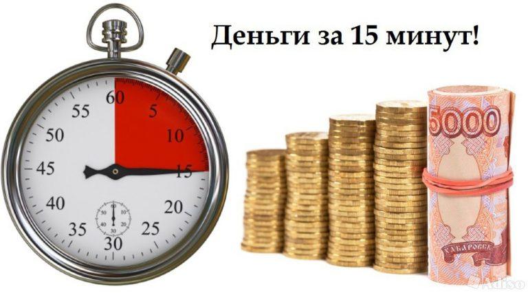 Кредитные долги россиян