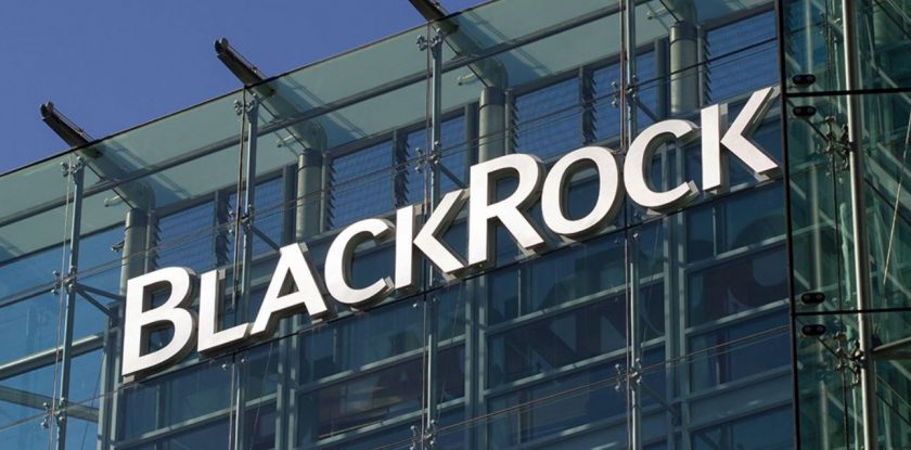 Blackrock оценил перспективы Биткоина